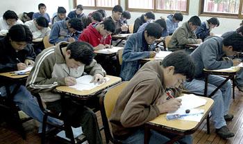 universidad_peru_examen